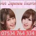 Hot Japanese Escorts