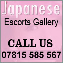 Japanese Escort Gallery