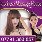 Japanese Massage House