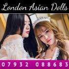 London Asian Dolls