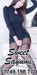 Sweet Vicky