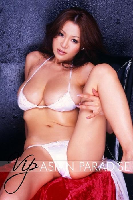 Asian escorts agency philadelphia