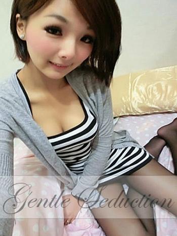 Mi jin