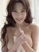 Yu Na