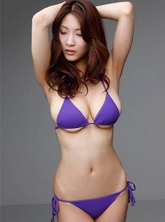 Gao Gao