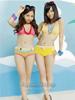 Yumi And Megumi